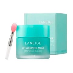 Маска для губ Laneige Lip Sleeping Mask Mint Choco